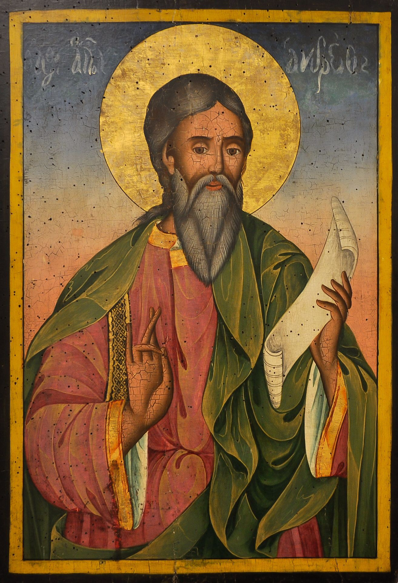 St. David of Wales My Patron Saint Andrew the apostle