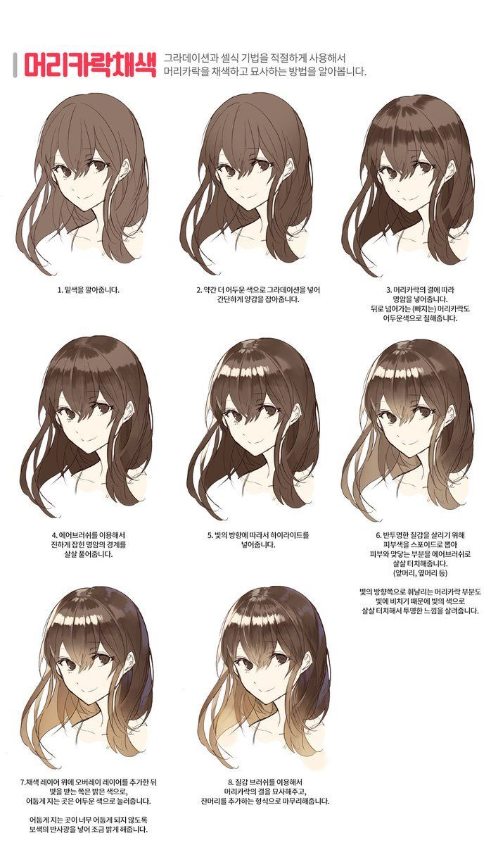 Photo of Art: Hair tutorial-Digital Art