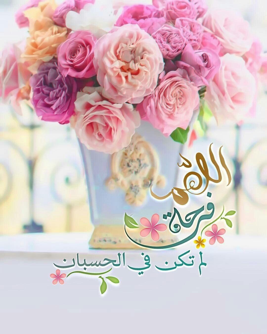Pin By Semsem Batat On حديث نبوى Islam Facts Learn Islam Hadith