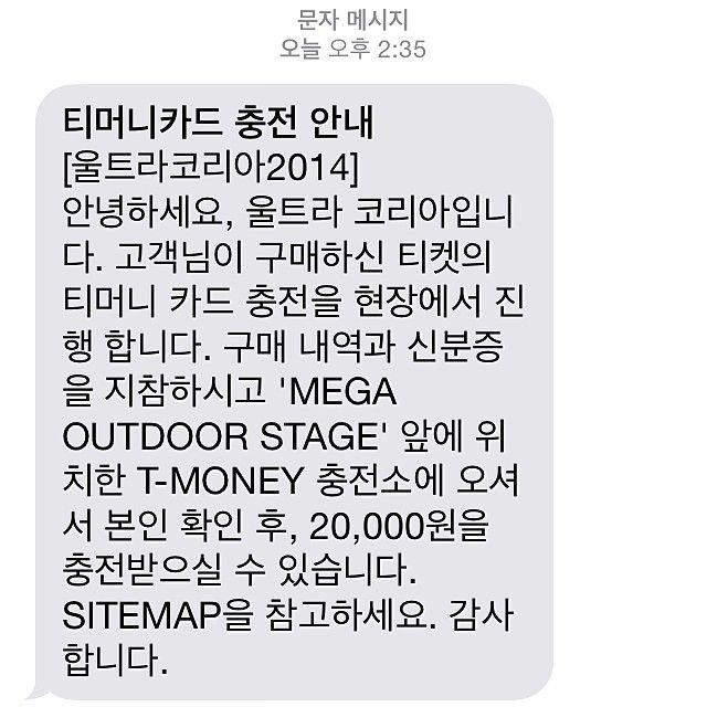 2만원 감사합니다 UMF ㅋㅋㅋㅋㅋㅋㅋㅋㅋㅋㅋㅋㅋㅋㅋㅋㅋㅋㅋㅋㅋㅋㅋㅋ  #umf#ultra#music#festival#korea#용돈#유엠에프#일상 #Ultra Check more at http://www.voyde.fm/photos/random-instagram/2%eb%a7%8c%ec%9b%90-%ea%b0%90%ec%82%ac%ed%95%a9%eb%8b%88%eb%8b%a4-umf-%e3%85%8b%e3%85%8b%e3%85%8b%e3%85%8b%e3%85%8b%e3%85%8b%e3%85%8b%e3%85%8b%e3%85%8b%e3%85%8b%e3%85%8b%e3%85%8b%e3%85%8b%e3%85%8b/