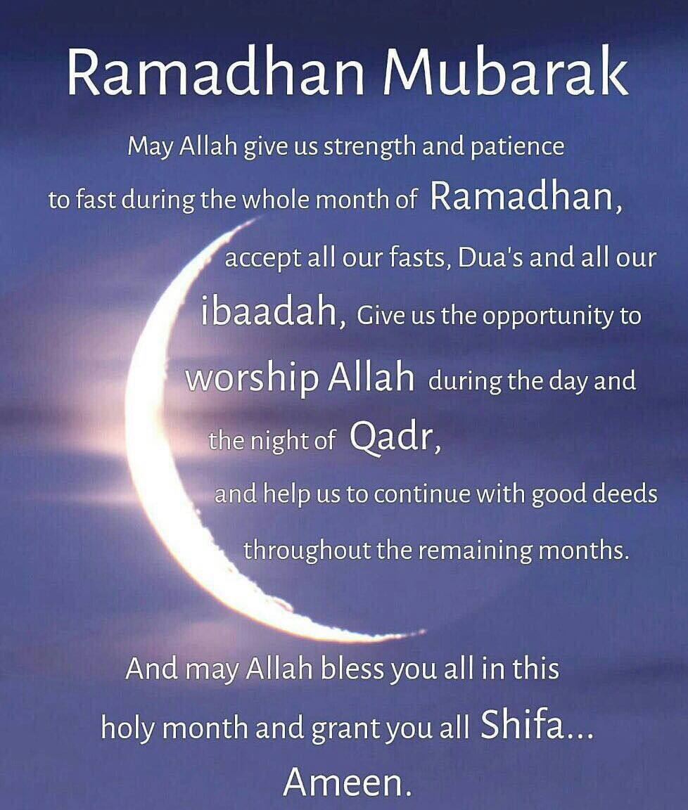 Pin by summer lilly on greetings pinterest islam ramadan mubarak messages message passing text posts text conversations kristyandbryce Choice Image