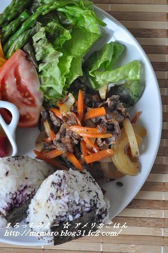 焼肉とたっぷり野菜の焼肉 ランチ 画像あり 焼肉 ランチ 焼肉