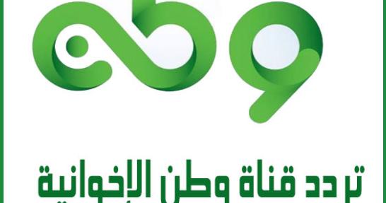 أحدث تردد قناة وطن المصرية 2020 الجديد بالتفصيل اليوم موقع برامجنا Vimeo Logo Tech Company Logos Company Logo