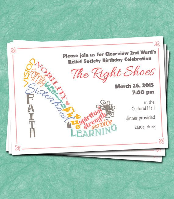 Relief Society Birthday Invitation High Heel Shoe The Right Shoes
