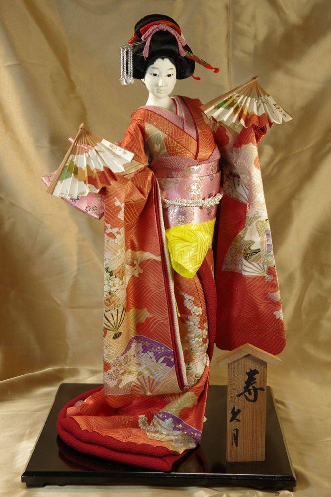 japanische adult doll
