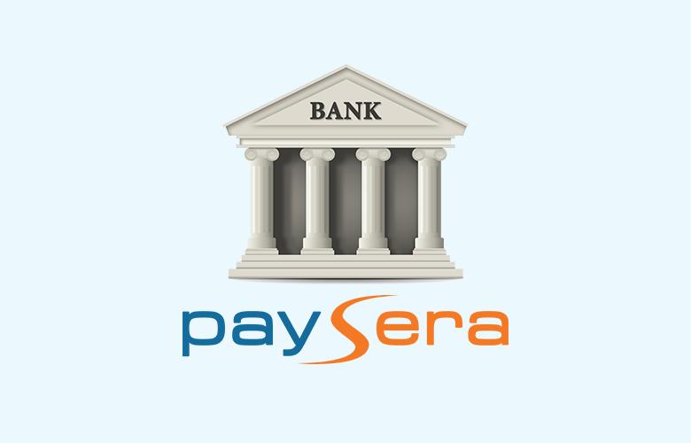 بنك بايسيرا شرح التسجيل و تفعيل الحساب Bank Paying