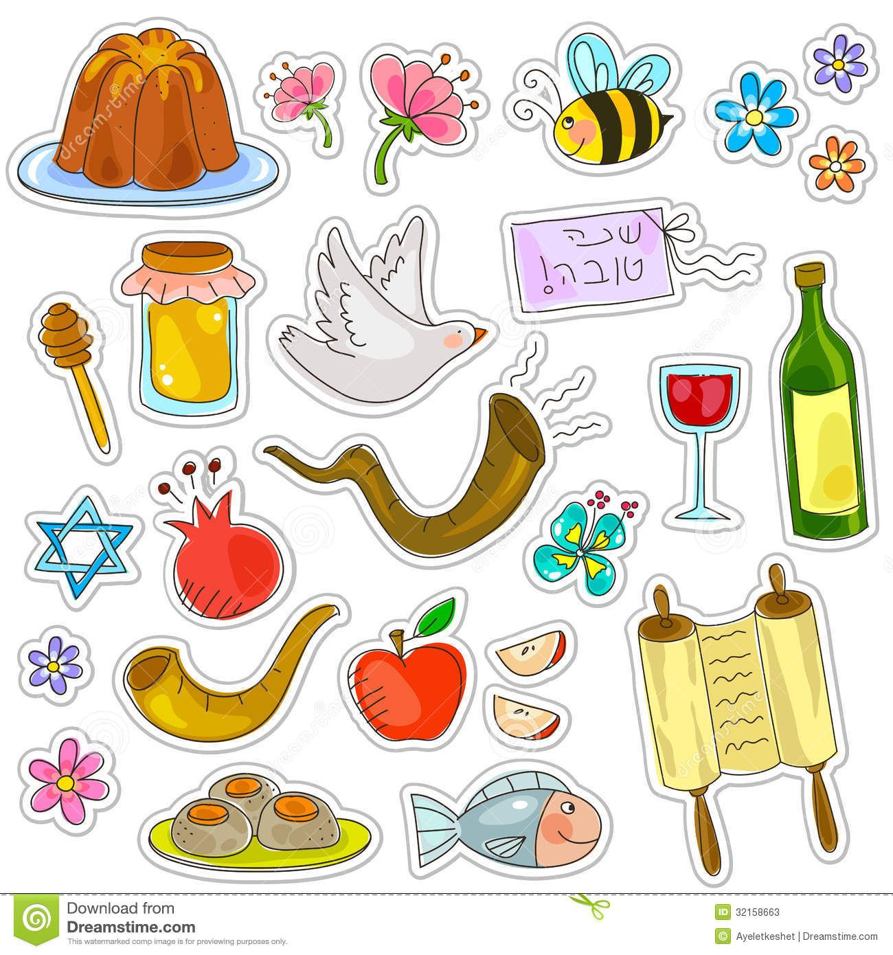 happy rosh hashanah greeting galleries