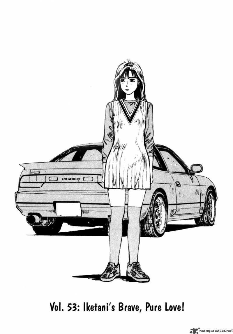Initial D 53 Initial d, Initials, Japanese cars