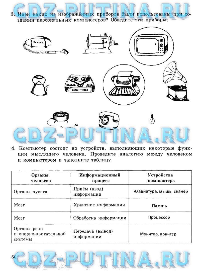 Решебник по английскому языку о.м.павличенко рабочая тетрадь 6 класс
