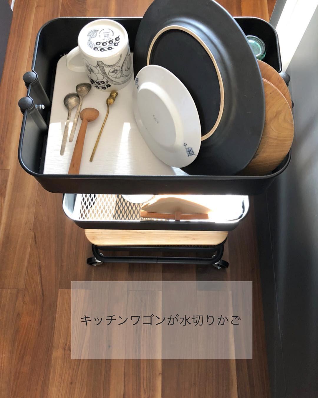 Mikikoさんはinstagramを利用しています Ikea の キッチンワゴン