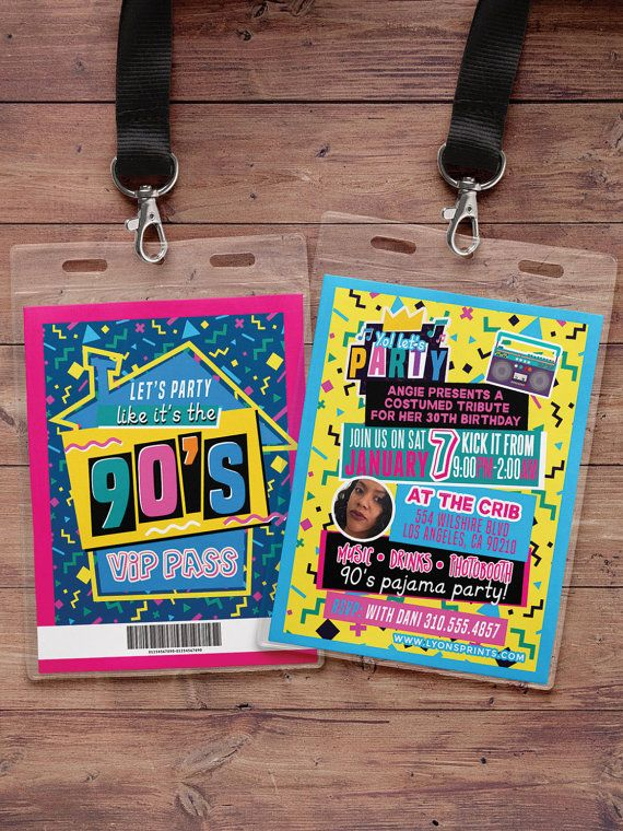 90u0027s party, 80u0027s party,Hip Hop, Swagger, VIP PASS, backstage pass - fresh birthday party invitation designs