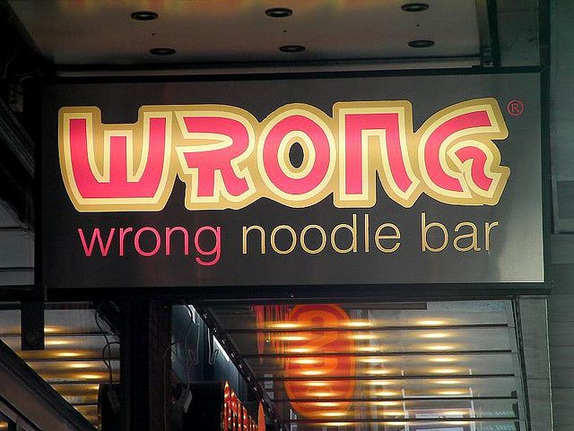 Wrong Noodle Bar.  Sorry.