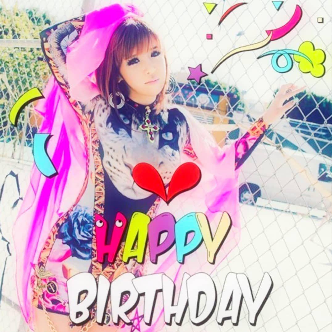 Happy birthday Bom Bom photo daily photooftheday music