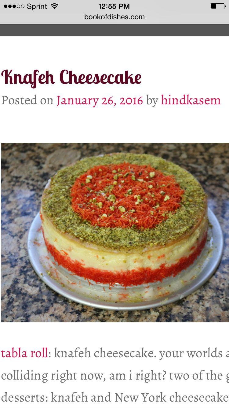 Kunafa cheese cake recipe
