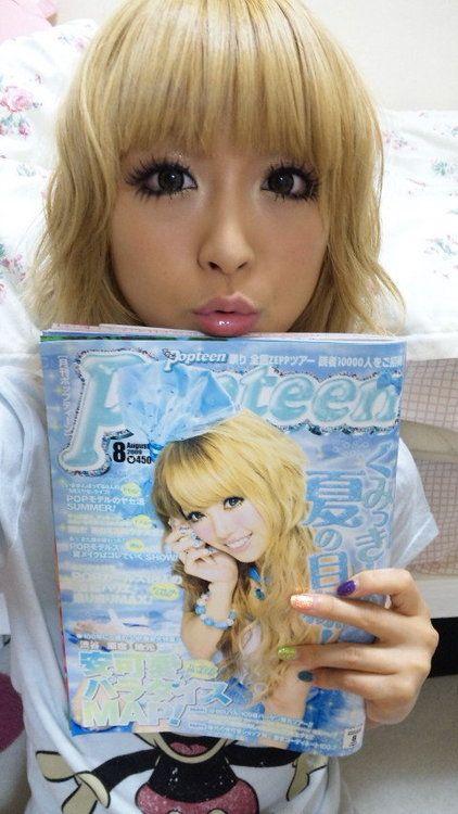 Nana Suzuki | beauty | Pinterest | Models