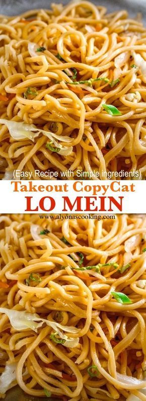 Lo Mein (Take-Out Copycat) Recipe   Alyona's Cooking