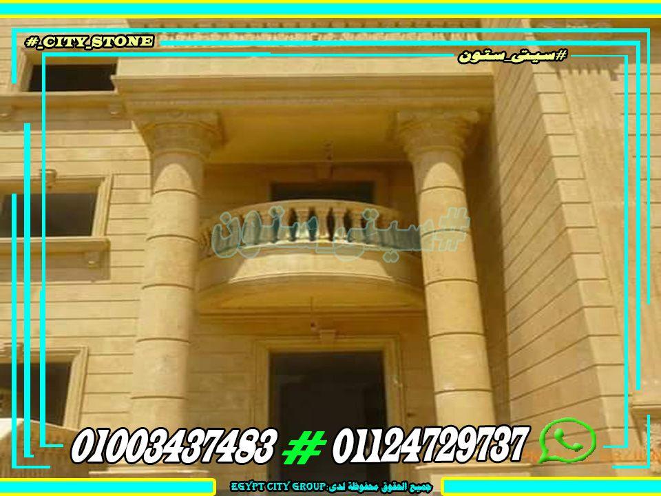 مداخل فلل وقصور حجر هاشمى هيصم House Styles Mansions House