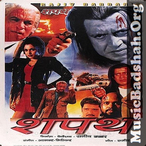 Star Cast Mithun Chakraborty Jackie Shroff Harish Ramya Krishna Kareena Grover Director Rajiv Babbar Music Anand Milind Down Hindi Movies Mp3 Song Songs