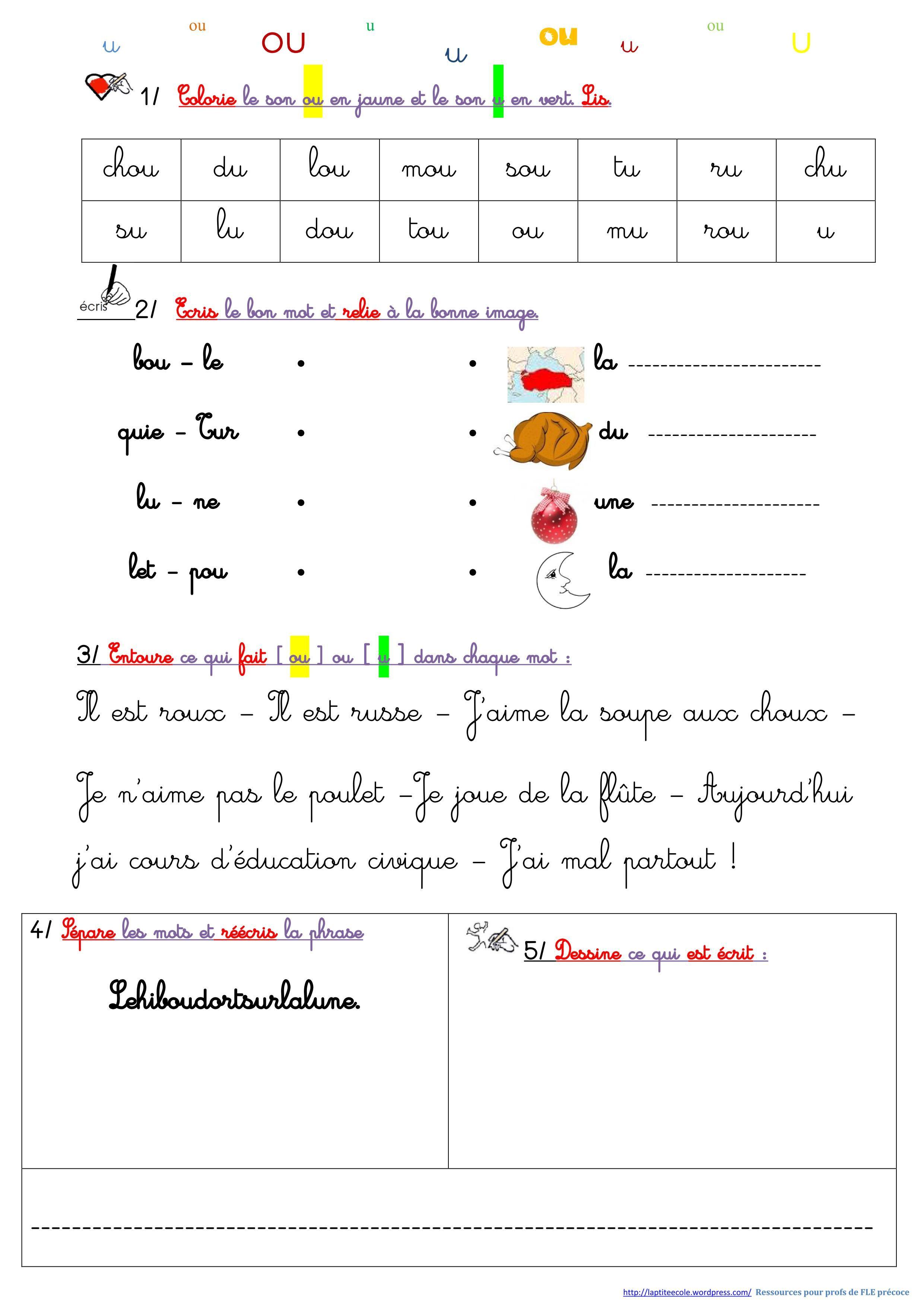 Pluriel Des Noms Francs T Teaching French Grammar Y