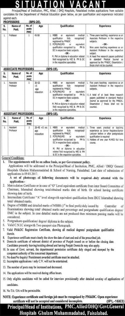 Last Date 09th March, 2017 Location  Faisalabad Organization - general job applications