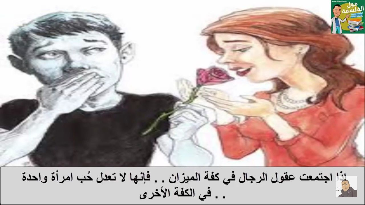 Pin By فلسطينية ولي الفخر On مما راق لي Male Sketch Youtube Fictional Characters