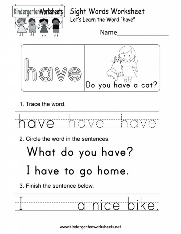 Sight Word Coloring Pages First Grade Sight Word Coloring ...