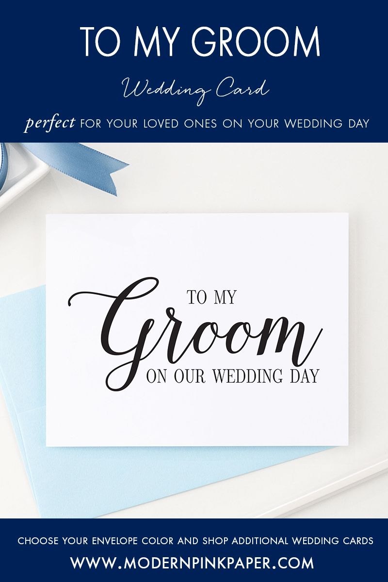 to my bride to my groom on our wedding day cards wis02am