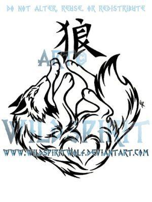 1fdfb1efd Kanji Wolf Tattoo by WildSpiritWolf on @DeviantArt | Tattoo | Wolf ...