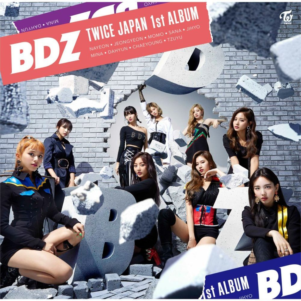 Twice Bdz Album Cover Twice Album Nayeon Album