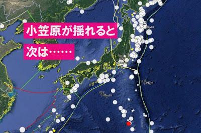 地震 予知 百瀬