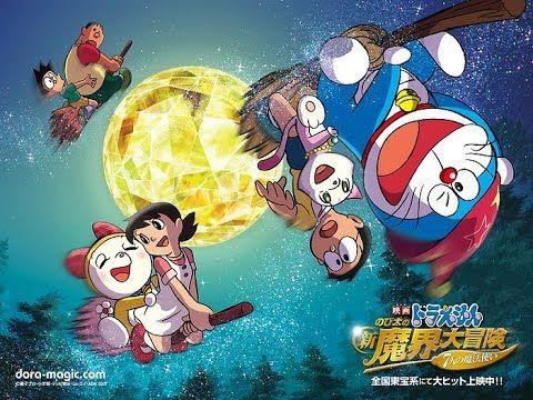 ドラえもん 世界一のメロンパン のび太の夢物語 anime phim hoạt hinh doraemon