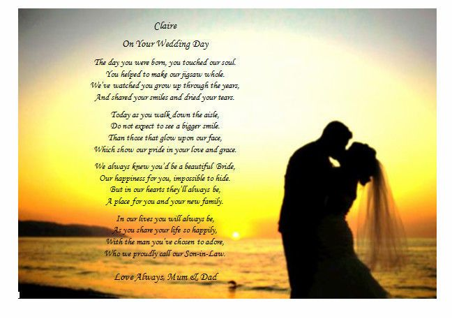 Father Gift To Daughter On Wedding Day: To My DAUGHTER On Her Wedding Day From MUM Or DAD