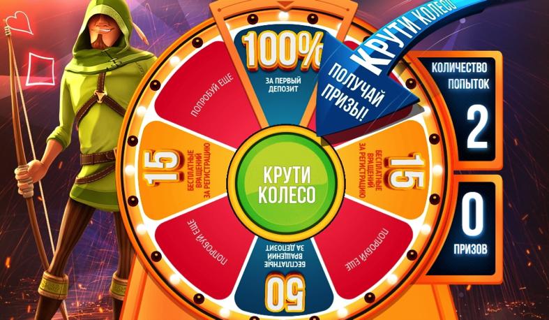 Играйте бесплатно без регистрации и на деньги в Wheel of Fortune в ...