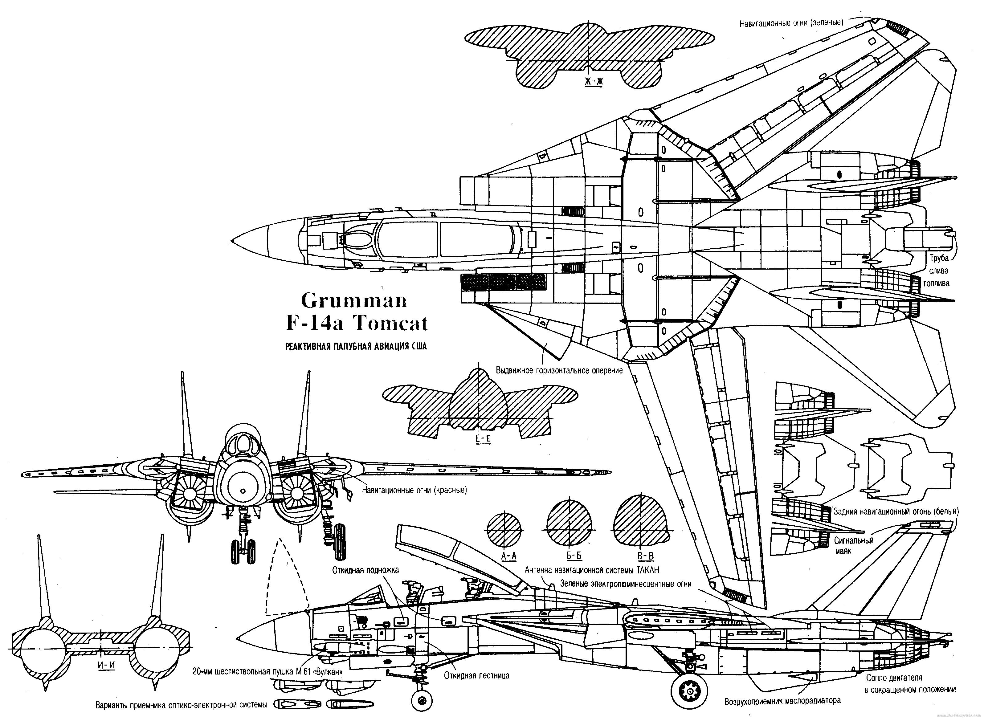 Grumman F 14a Tomcat