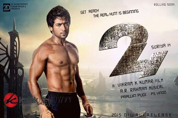 Suriyas 24 movie first look poster more stills http suriyas 24 movie first look poster more stills httpkalakkalcinemasuriyas 24 movie first look poster altavistaventures Images