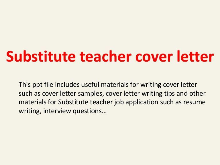 Substitute teacher cover letter examples beautiful