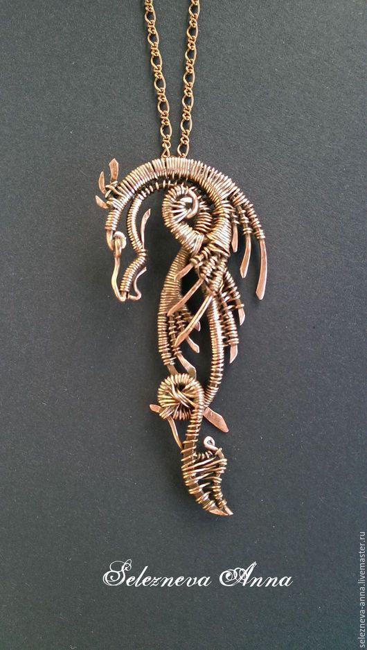Pendants handmade fair masters handmade buy dragon pendant pendants handmade fair masters handmade buy dragon pendant handmade orange copper brass pendant aloadofball Gallery