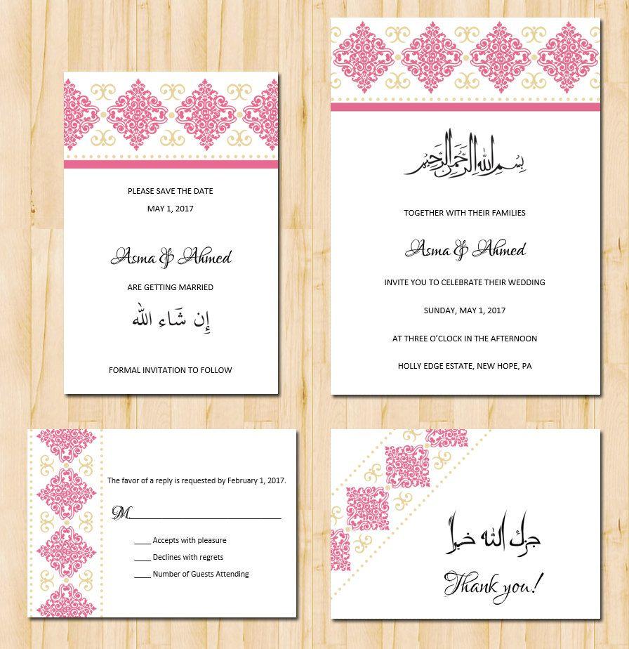 Printable wedding invitation reply set diy bridemodern arabic items similar to printable wedding invitation reply set diy bridemodern arabic islamic design on etsy stopboris Gallery