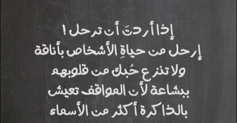 مسجات زعل الحبيبة من حبيبها كلمات مؤثرة حزينة Art Quotes Chalkboard Quote Art Chalkboard Quotes