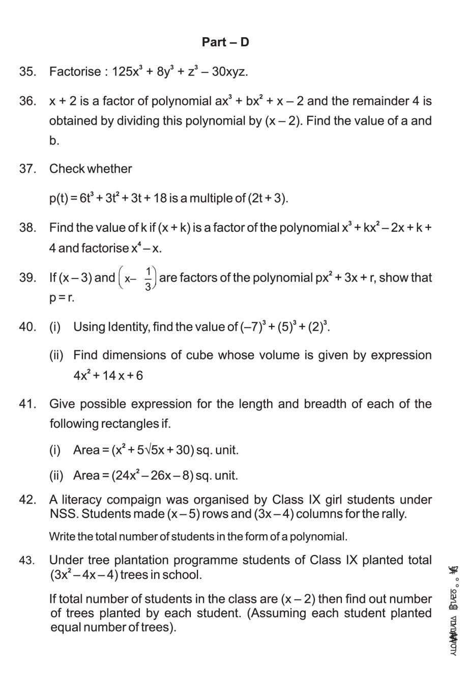 Class 9 Maths Notes For Polynomials In 2021 Polynomials Math Notes Math