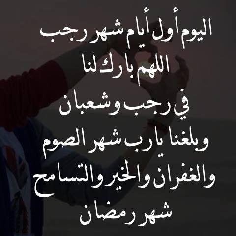 Pin By بنت محمد On يارب Calligraphy Arabic Calligraphy Arabic