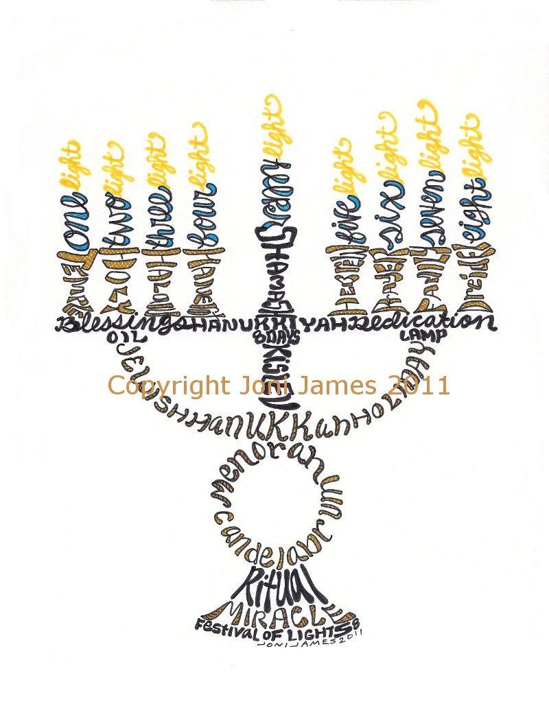 Jewish Hanukkah Word Art Typography Print, Menorah Calligraphy ...