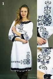 d932428f3ad4df вишиті плаття бісером ціна - Пошук Google | ВИШИВКА | Жіноча сорочка ...