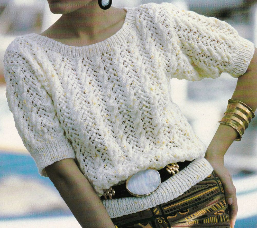 Vintage Knitting Pattern Instructions for Ladies Short Sleeve Jumper ...