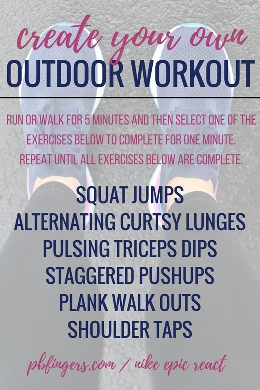 Create Your Own Outdoor Workout #workout #fitness