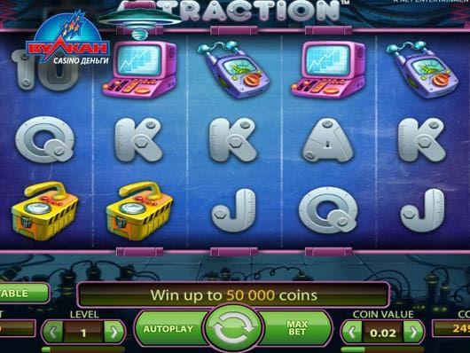 Если вы хотя бы раз пробовали играть в казино Вулкан на деньги, то наверняка успели оценить такую возможность по достоинству.
