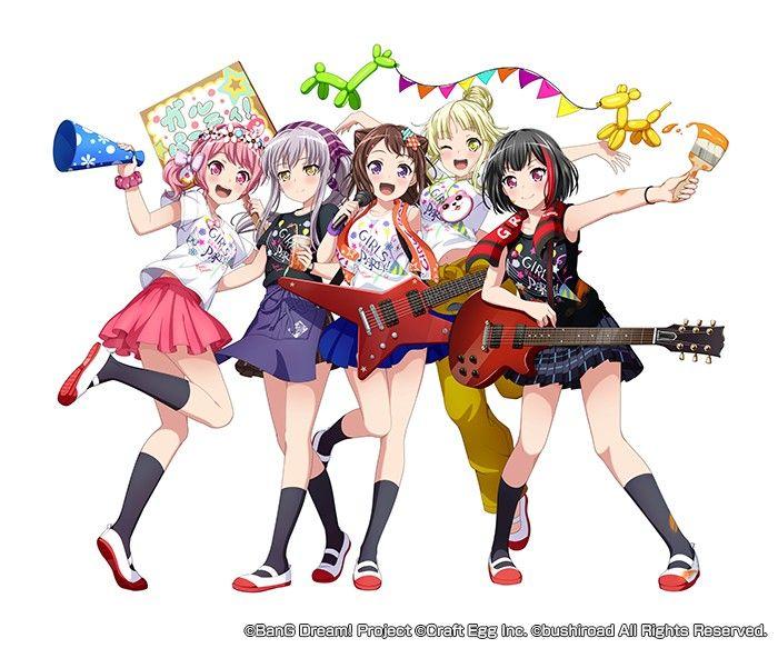 ボード Bang Dream Girls Band Party のピン