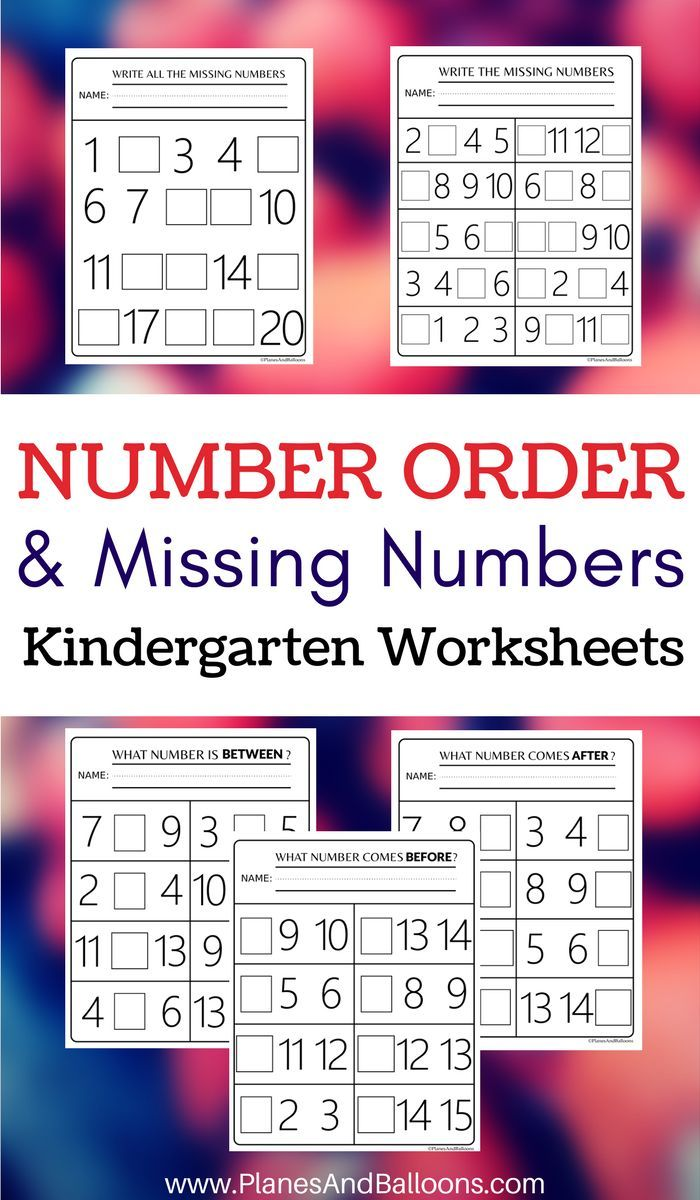 Number order kindergarten free printable worksheets: Numbers 1-20 ...