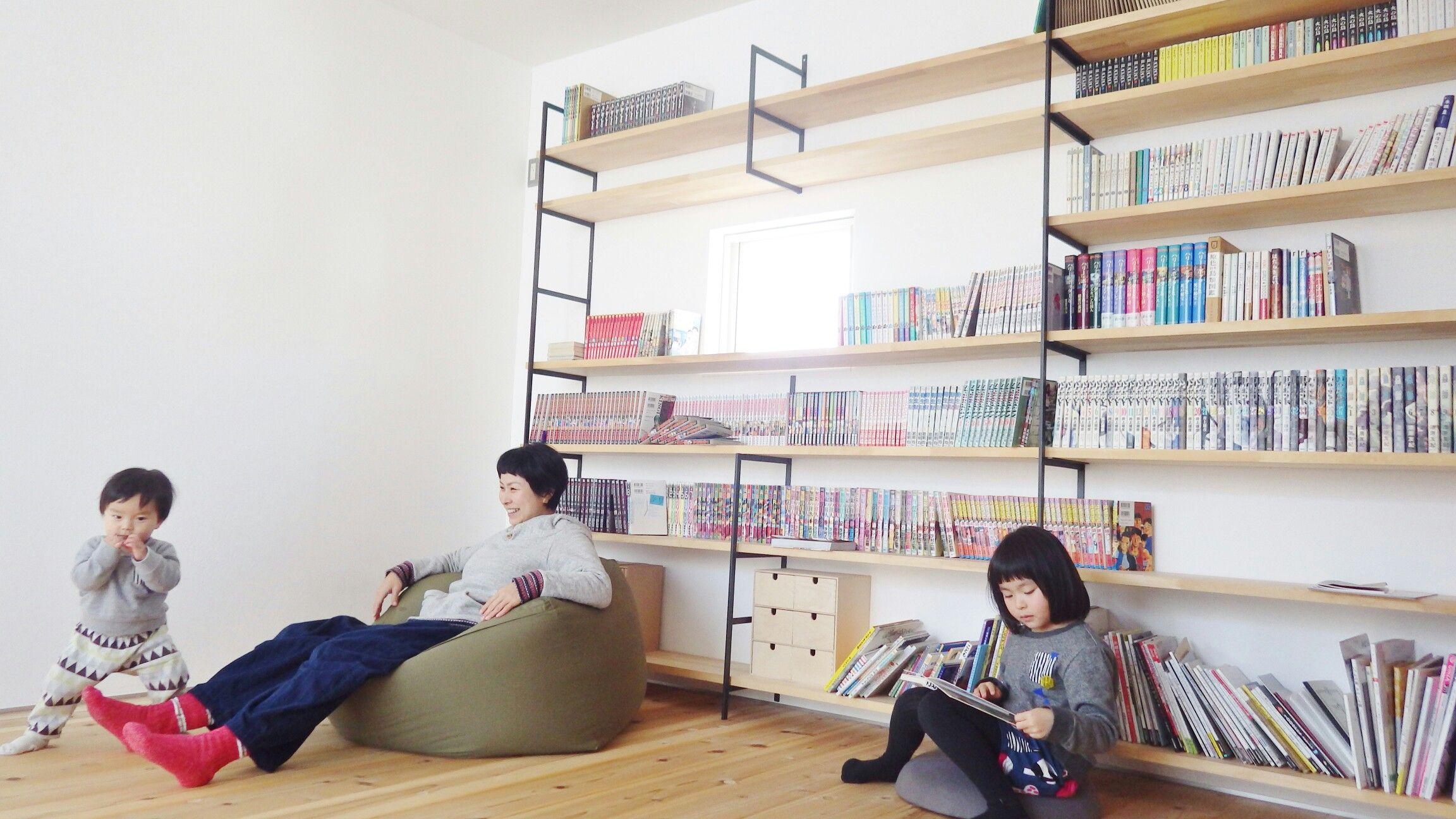 広い壁一面のおうち図書館 ディーズスタイル フリースペース 暮らし