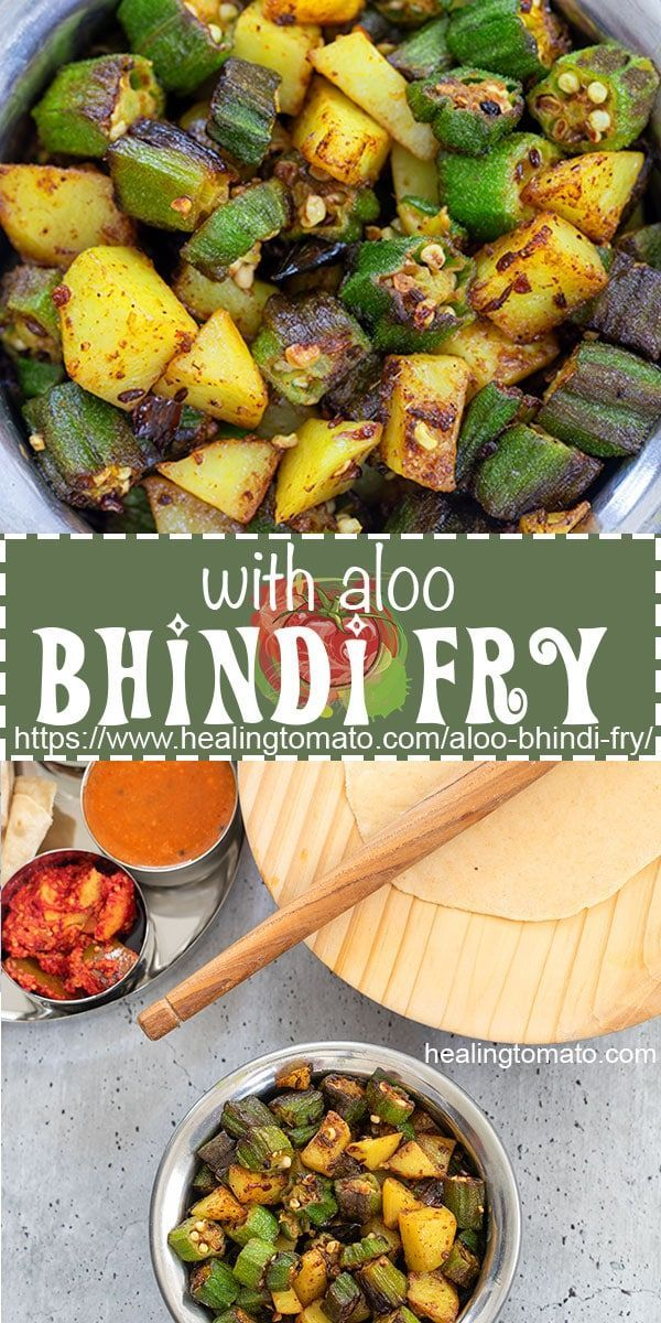 Bhindi Fry With Aloo